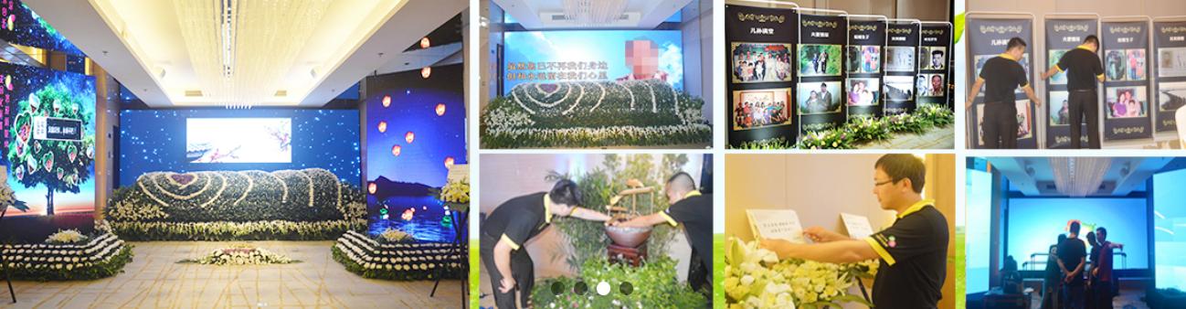 上海西宝兴路殡仪服务热线
